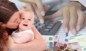 Материальная помощь многодетным семьям в 2020 в бурятии