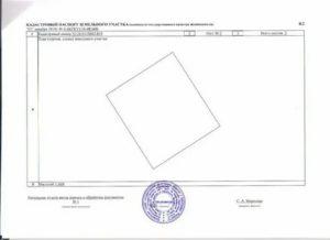 Кадастровый паспорт на земельный участок распечатать