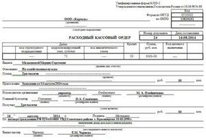Можно ли распечатывать первичные бухгалтерские документы на черновиках