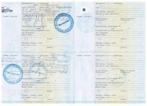 Сколько лет хранить документы на продажу автомобиля