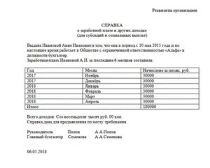 Как заполнять бланки на субсидию украина 2020