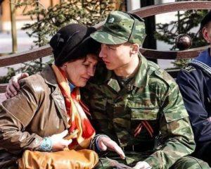 На сколько дней отпускают из армии при смерти матери