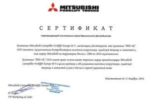 Письмо о дистрибьютере образец