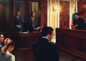 Смена судьи в уголовном процессе