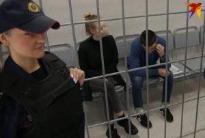 Какой срок тюрьмы дают за закладчика