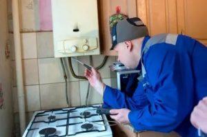 Обязательная проверка газового оборудования что будет если ее не сделать