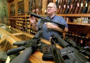 Как продать оружие частному лицу