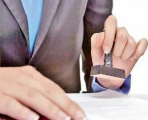 Ответственность нотариуса за признание судом сделки недействительной