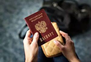 В белоруссию по российскому паспорту