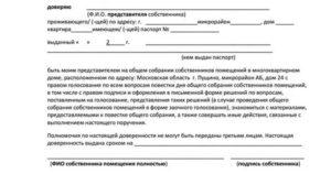 Когда доверенность заверена работодателем какие документы предоставляются от работодател