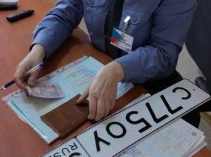 Регистрация автомобиля в гибдд красноярск