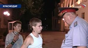 Запрещенное время прогулок несовершеннолетних в смоленской области