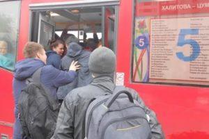 Скидки студентам в казани на проезд