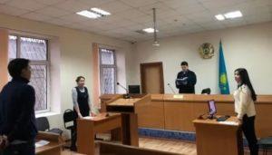 Секретарь судебного заседания лнр