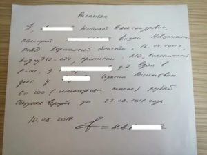 Как правильно писать расписку забрать ребенка из больнице