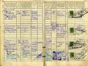 Где в таганроге получить домовую книгу на комноту в общежитии