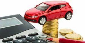Налог при продаже авто полученного по наследств