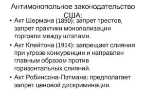 Акт шермана 1890 4 5 млн унций