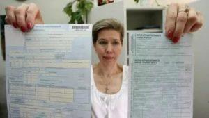 Сдача больничного листа в фсс работодателем документы в 2020 году