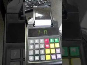 Как сбросить неверно набранную сумму на кассе атол 90ф