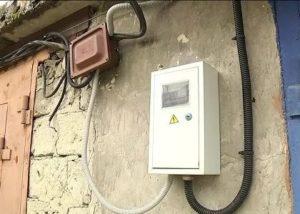 Гаражные кооперативы как контролировать электроэнергию