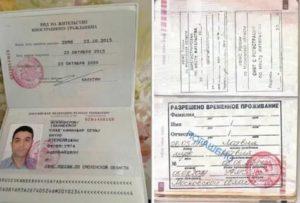 Сколько го ловится рпв по браку для граждан турции