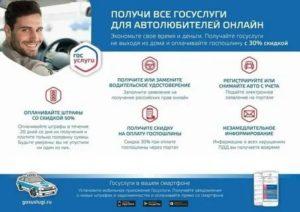 Замена водительского удостоверения в верхней пышме и график работы
