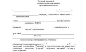 Трудовой договор с копирайтером