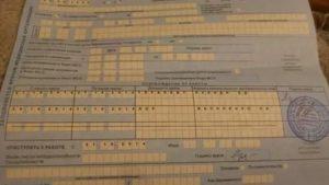 Входит ли больничный лист в отработку при увольнении из мвд