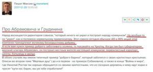 Письмо грудинину павлу николаевичу