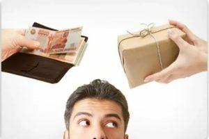 Как вернуть деньги за покупку на рынке