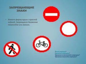 Дорожный знак круглый белый с красным ободком