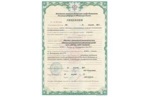 Лицензия фсб на строительство стоимость питер