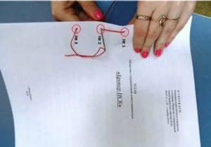 При сшивке документов считается ли последний пустой лист