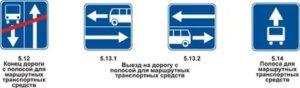 Когда можно ехать по выделенной полосе в москве