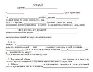 Можно ли оформить дачу на несовершеннолетнего ребенка в россии
