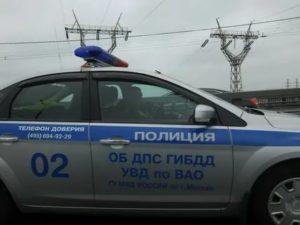 Горячая линия дпс краснодарского края