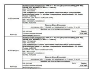Госпошлина за регистрацию доп соглашения на аренду здания