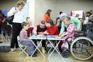 Социальная поддержка детей инвалидов в городе москве