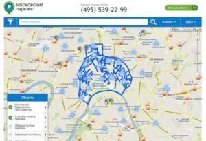 Московский паркинг карта парковок для инвалидов