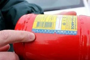 Срок годности огнетушителей оп 4