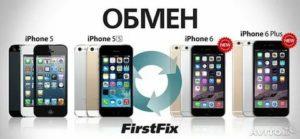 Можно ли обменять айфон 7 плюс на другой цвет в магазине