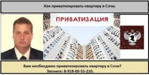 Как продать неприватизированную квартиру в беларуси