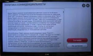 Как проверить подлинность телевизора самсунг