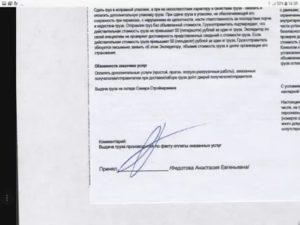 Деловые линии документы возврат сумму для скачивания ворд