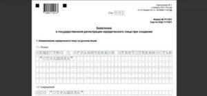 Нужно ли прошивать р11001 при личной подаче