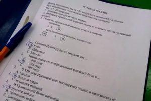 Какие вопросы на сдачу экзамена вид жительство
