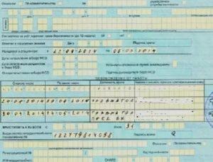 Кератит сколько дней больничный лист