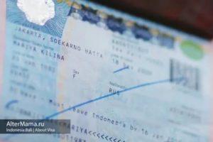 Нужна ли виза на бали для граждан казахстана