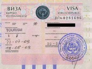 Для поездки в бишкек нужен загранпаспорт
